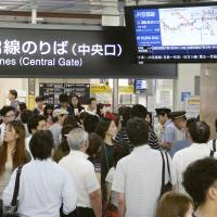 Three-day weekend gets off to bad start as train service disruption hits 320,000 in western Japan