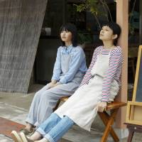 Rural migration, shaved ice and no easy endings in 'Umi no Futa'