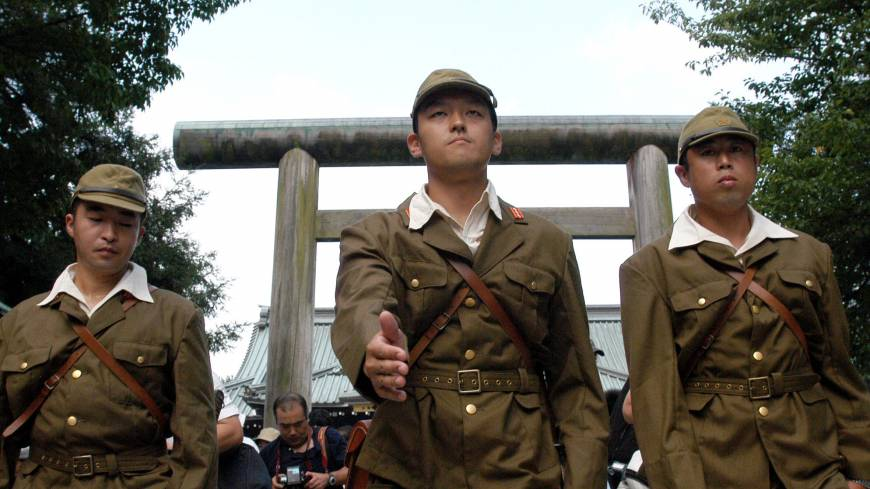 A crash course in wartime Japanese terminology for foreign demons