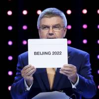 Beijing awarded 2022 Winter Olympics