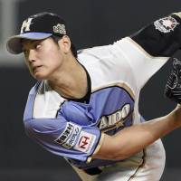 Fighters' Otani notches 10th victory of season