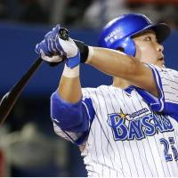 BayStars storm past Giants with seven-run fifth