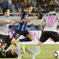 Kamada strike helps Tosu earn draw against Gamba