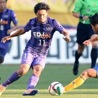 Sanfrecce lay down marker with second-stage surge