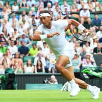 Nadal ousted by qualifier