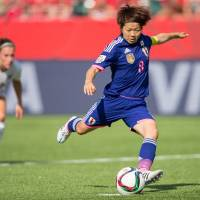 us coach hails japanu002639s 2011 triumph as u002639watershed momentu002639 for japan hails womens world football player of the year 200x200