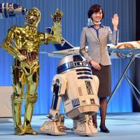 ANA joins forces with Star Wars to fly R2-D2 across North America