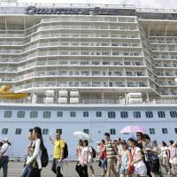 Curiosity overcomes animosity as Chinese tourists flock to Japan
