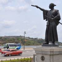 Japanese firms keen to make inroads into Cuba