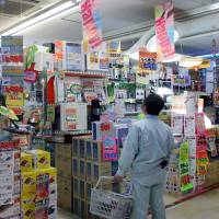 Don Quijote to add more family-style 'Mega' stores