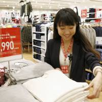 Fast Retailing to debut four-day workweeks for Uniqlo staff