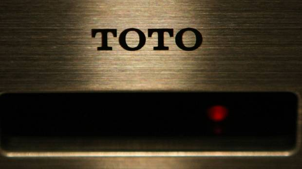 Japanese toilet giant Toto flipping open lid on new museum