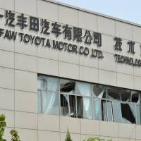 Toyota says workers injured, factory lines shut in Tianjin