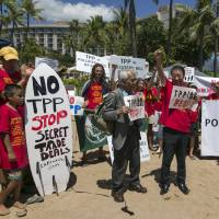 No final deal in TPP trade talks