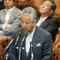 Amari says TPP trade chiefs unlikely to meet in August