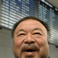 U.K. grants Ai Weiwei six-month visa, apologizes for rejecting earlier application