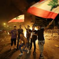 Hezbollah backs Lebanese protests against corruption, calls for government to resign