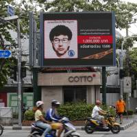 Police fear Bangkok bombing suspect may have fled