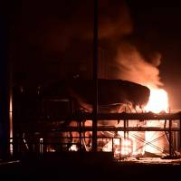 Explosion at chemical plant in eastern China kills one, injures nine