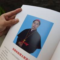 China ordains Catholic bishop, first since 2012, as tensions persist