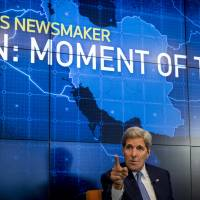 Allies may do business with Iran but U.S. won't if Congress dumps nuke deal: Kerry