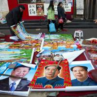 Chinese TV host to be punished for insulting Mao in private