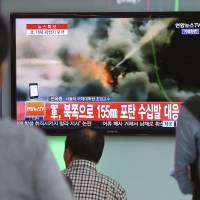 Rival Koreas trade artillery fire at border