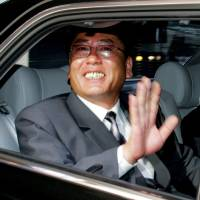 North Korean vice premier went before firing squad in May over Kim gripes: report