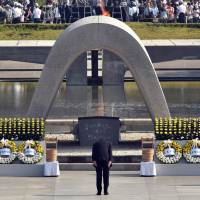 Exclusion of nonnuclear principles from Abe's Hiroshima speech causes stir