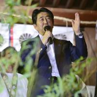 Abe signals intent to run for LDP president in September election