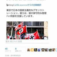 Asahi Shimbun apologizes for 'inappropriate' tweet about Shinzo Abe