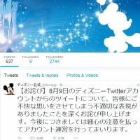 Ill-timed Disney Japan tweet stokes anger, claims of insensitivity on Nagasaki anniversary