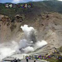 Meteorological Agency to alert hikers after volcanic eruptions