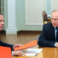 Russia picks Etorofu for border-focused youth forum that will include visit by Medvedev