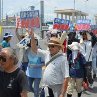 No exit in sight from Futenma quagmire, where local resentment is deep