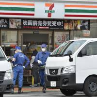Hostage standoff in Aichi convenience store ends with police raid; man arrested