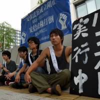 Students launch hunger strike to protest security bills