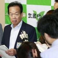 Tokyo suburb gives bio lab approval to handle most dangerous diseases
