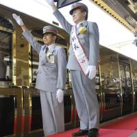 Luxury 'dream train' designed over 100 years ago goes into service in Kyushu