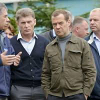 Medvedev trip to disputed island criticized by Tokyo