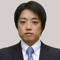 LDP lawmaker Takaya Muto quits party over money scandal