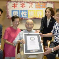 Nagoya resident recognized as oldest living man at 112