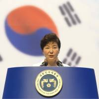 Park says Abe's war-end speech left 'much to be desired'