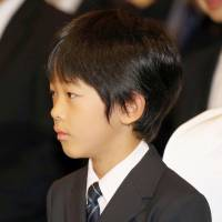 Prince Akishino's family attends Battle of Okinawa event