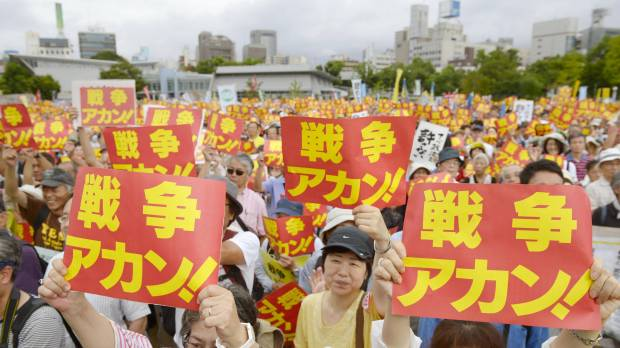 Thousands protest Abe, security bills at Diet rally