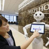Firms see 2020 Olympics as opportunity to showcase Japan's tech, robot advances
