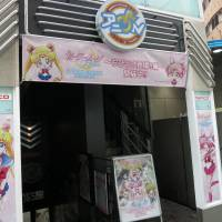 Tokyo bar transformed into Sailor Moon cafe until the end of September