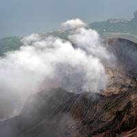 Volcanic activity slows at Sakurajima but alert remains in force