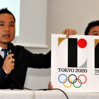 Tokyo Olympics logo designer says he's 'shocked' by plagiarism claim
