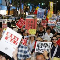 Young Japanese stage nationwide protests against security bills being debated in Upper House